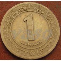 4671:  1 динар 1972 Алжир