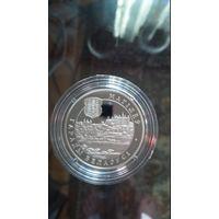 Могилев, 1 рубль,медно-никелевый сплав