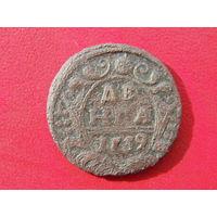 Деньга 1739г. Россия.