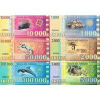 Остров Кориско Набор 6 банкнот 2013 год UNC