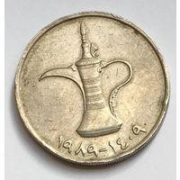 ОАЭ, 1 дирхам 1989