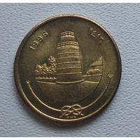 Мальдивы 25 лари, 1996 7-1-31