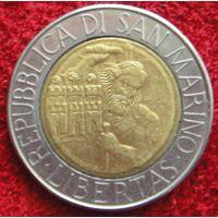 7968:  500 лир 1994 Сан-Марино