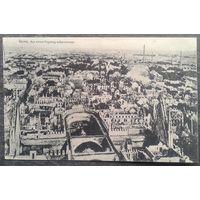 Реймс. Вид на город с самолета. До 1917 г. Чистая.