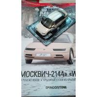 Москвич-2144 ..истра..