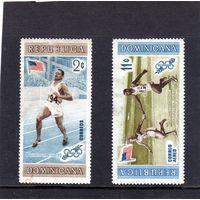 Доминикана.Олимпийские игры.Мельбурн.1956.