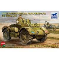 Зенитный бронеавтомобиль T17E2 Staghound A.A. в масштабе 1/35