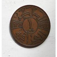 Ирак 1 филс, 1938 5-1-37