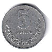 Монголия. 5 мунгу. 1977 г.