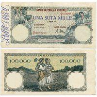 Румыния. 100 000 лей (образца 21.10.1946 года, P58, подпись 2, XF)