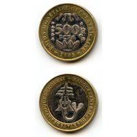 Западная Африка 500 франков 2005 г. KM#15 (FCFA)