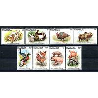 Руанда - 1978г. - Домашние животные. Год земледелия. - полная серия, MNH [Mi 966-973] - 8 марок