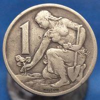 1 крона 1963 Чехословакия КМ# 50 алюминиевая бронза