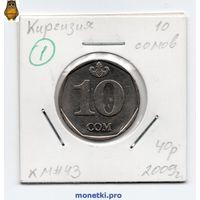 Киргизия 10 сомов 2009 года.