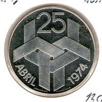 Португалия, 250 эскудо 1976 года. Революция 25 апреля 1974 года.
