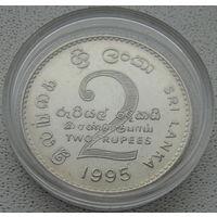 Шри-Ланка 2 рупии 1995 ФАО В КАПСУЛЕ распродажа коллекции