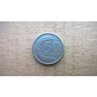 Польша 50 грошей, 1992г. (D-16)