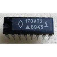 Микросхема 170УП2