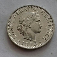 20 раппен, Швейцария 1975 г.