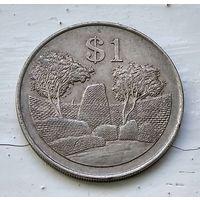 Зимбабве 1 доллар, 1993 3-8-9