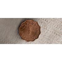 Кипр 1/2 пиастра 1949(Oct)