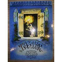 Книжка - картонка для малышей Теремок (в обраб. Афанасьева, ил. Елисеева)
