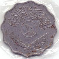 Ирак, 10 филсов 1975 года, (в запайке).