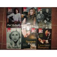 Журнал Jazz Квадрат N37-42, 2002