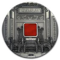 """RARE Палау 20 долларов 2016г. """"Запретный город Пекин. Агат"""". Монета в капсуле; шикарном подарочном футляре; сертификат; коробка. СЕРЕБРО 155,50гр.(5 oz)."""
