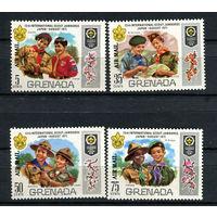 Гренада - 1971 - Скауты - [Mi. 402-405] - полная серия - 4 марки. MNH.