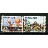 Буркина-Фасо - 1990 - Визит Папы Иоанна Павла II - [Mi. 1222-1223] - полная серия - 2 марки. Гашеные.  (Лот 10L)
