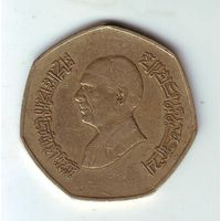 Иордания. 1 динар 1996 г.