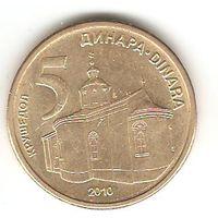 5 динаров 2010  Сербия. Церковь