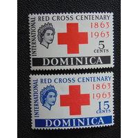 Доминика 1963 г.