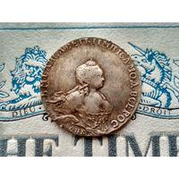 Монета РИ, 1 рубль 1754. #2.