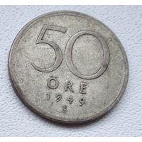 Швеция 50 эре, 1949 6-5-14