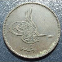 Турция. 10 пара
