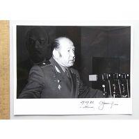 Фотография 18х24 с факсимиле автографа Космонавт А. ЛЕОНОВ Минск 1982 год КОСМОС