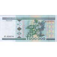 Банкнота номиналом 1000000руб. 1999года