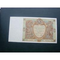 50 злотых 1929