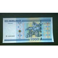 1000 рублей  серия КА (UNC)