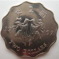 Гонконг 2 доллара 1997 г. Возврат Гонконга под юрисдикцию Китая