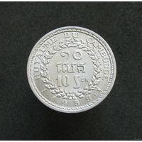 1к Камбоджа 10 сен 1959 В КАПСУЛЕ (209) распродажа коллекции