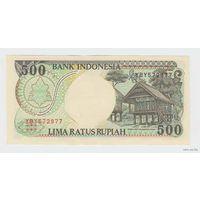 500 Рупей 1992 (Индонезия) ПРЕСС