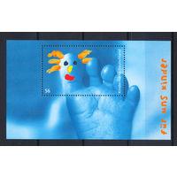 2002 Германия. Детская марка. Блок