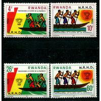 Руанда - 1978г. - Революционное движение Развитие - полная серия, MNH [Mi 940-943] - 4 марки