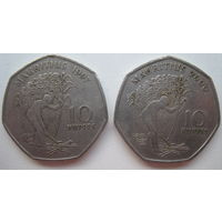 Маврикий 10 рупий 1997, 2000 гг. Цена за 1 шт. (g)