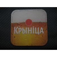 Подставка под пиво крыница