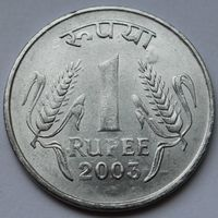 1 рупия 2003 Индия