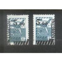 Казахстан 2-й выпуск вспом. стандарта 1993 г